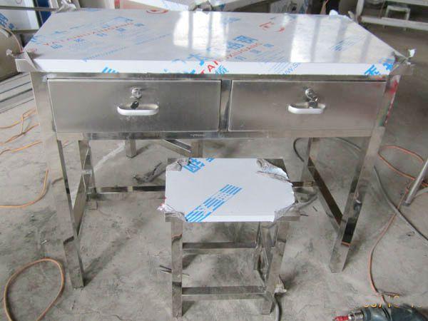 不锈钢桌椅