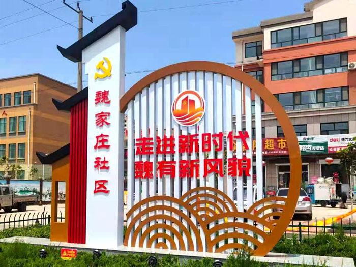 潍坊园林景观金属廊架景墙分享怎样给不锈钢景观上色