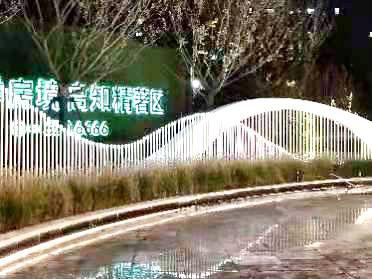 潍坊园林景观金属廊架景墙